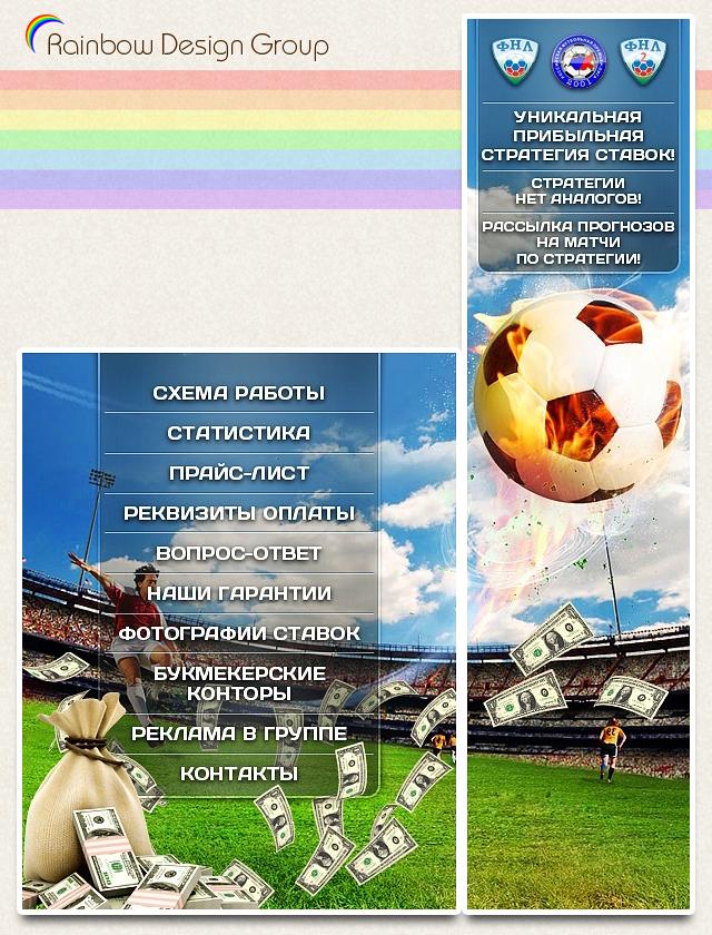 Создание онлайн вконтакте аватарок групп для